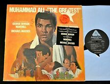 OST Muhammad Ali In The Greatest George Benson Mandrill Columbia 7000