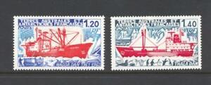 French Southern Antarctic Territory 1977 SG 118-9 Antarctic Supply Ships MH
