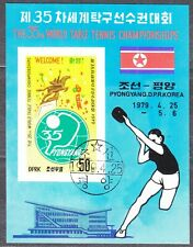 KOREA Pn. 1979 used SC#1802  s/s, 35th World Table Tennis Championships IMP.