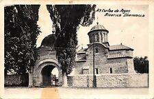 B14499 Romania Curtea de Arges Biserica Domneasca   real photo
