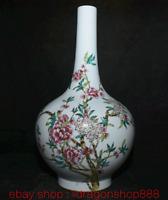 """16,4 """"Yongzheng Chinois Famille Rose Porcelaine Dynastie Vase De Bouteille Fleur"""