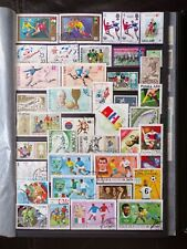 COLLECTION OF THEMED STAMPS: FOOTBALL SOCCER