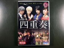 Japanese Drama Quartet