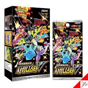 Pokemon Card Game Sword & Shield High Class Pack Shiny Star V Box - Korean Ver