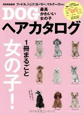Dog Grooming Hair Style Catalog 2013 Japanese Book  So Cute  From Japan New