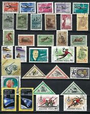 Hungary - Collection of Older airmail Stamps...........01M..............# 514