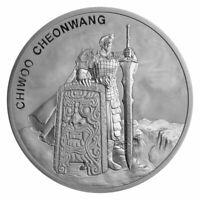2019 South Korea Chiwoo Cheonwang 1 oz Silver Medal GEM BU SKU58155