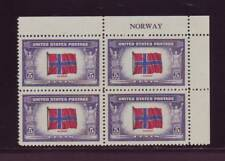 #911 NORWAY FLAG PLATE BLOCK. EXTRA FINE 1. NEVER HINGED, OG. VERY CHOICE!