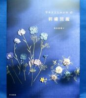 Veriteco's Embroidery Picture Book /Japanese Needlework Craft Pattern Book New!