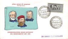 FDC - Italia 1959 - II Guerra di indipendenza Lire 15 - NVG - annullo speciale