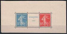 "FRANCE STAMP TIMBRE 242A "" SEMEUSE EXPOSITION STRASBOURG 1927 ""NEUFS xx TTB M387"