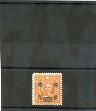 CHINA Sc 698(SG 881)**F-VF NH 1946 $20/8c DEEP ORANGE, WITH WATERMARK, $2500