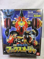 Power Rangers Dino Thunder Abaranger Mezodon Megazord Max Ohjya  japan BANDAI