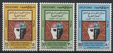 Kuwait 1984 ** Mi.1029/31 Medizin medicine Wissenschaft Science Kopf Head