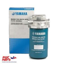 YAMAHA OEM 10-Micron Fuel/Water Separator Filter MAR-SPRTR-HD-SS Stainless Steel