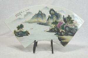 Chinese  Fan  Shape  Famille  Rose  Porcelain  Plaque  4