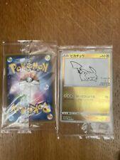 More details for pokÉmon pikachu promo card * 208/s-p yu nagaba limited * uk seller * in hand! *
