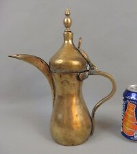 ancienne cafetière arabe / antique islamic dallah coffee brass pot jug ewer