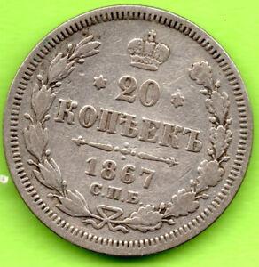 RUSSIA RUSSLAND 1867 20 KOPEKS SILVER COIN 747