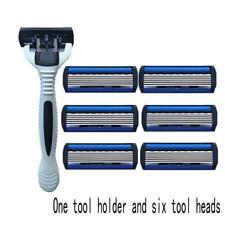 6-Schicht-Rasierklinge 1PC Shaver Frame Rasierklinge Refill Ersatz Werkzeug