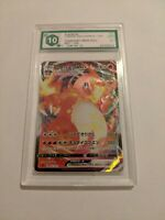 POKEMON CHARIZARD VMAX FULL ART JAPANESE GRAAD PSA BGS 10 GEM-MT!