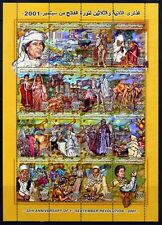 Libyen Libya 2001 Hologramm Revolution Kamele Wirtschaft Economic 2783-98 II MNH