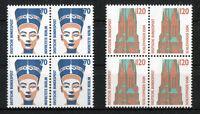 Bund 1374 - 1375 Viererblock VB SWK postfrisch Viererblöcke Sehenswürdigkeiten