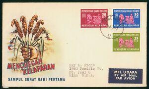 Mayfairstamps Malaysia 1963 Menchegah Kelaparan Combo First Day Cover wwo1559