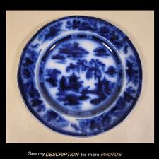 "Antique Podmore Walker Flow Blue 8-1/2"" Lunch Plate Manilla Pattern"