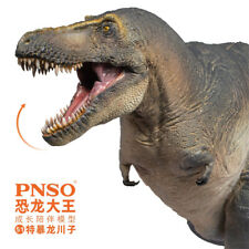 PNSO Tarbosaurus Chuanzi Model Tyrannosauridae Dinosaur Tyrannosaurus Animal Toy