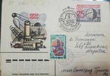 L) 1982 RUSSIA,ANTARTIC, SOVIET STUDIES IN THE ANTARCTICA, CAR, WORLD,  ARCHITEC