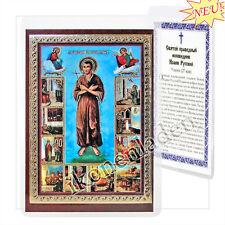 Ikone Johannes von Euböa geweiht 9,5 x 6,5 laminiert Icône икона Иоанн Русский