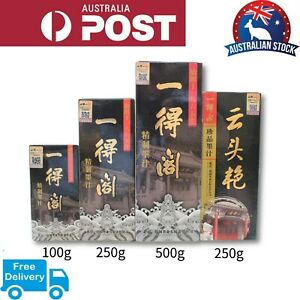 Authentic Calligraphy YiDeGe Chinese Ink Bottle writing drawing painting Best Au