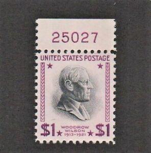 Scott#832c MNH OG 1954 $1 Woodrow Wilson of the Presidential Series PL#25027