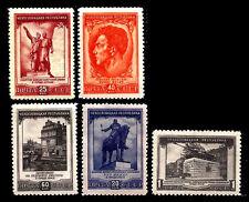 RUSSIA. Soviet-Czecholovakian friendship. 1951 Scott 1605-1609 MNH (BI#27)