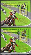 BULGARIA 2009  SUPERMOTO GP MOTORCYCLE  2 BLOCKS  S/s MNH