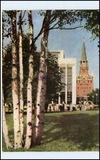 MOSKAU Moscow Russland 1965 Bäume am Kongress-Palast AK