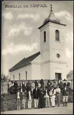 Romania Hungary 1936 PC SANPAUL Szentpál  Hargita Greek Catholic church  R