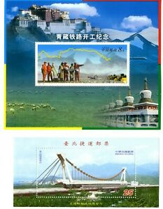 2 Hojitas Bloque sellos China 2001 Arquitectura stamps