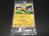 Very Rare Pokemon Card Pikachu Soccer PROMO adidas 050/XY-P Nintendo F/S Anime