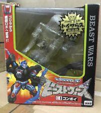 Takara Beast Wars JP Transformers Optimus Primal Ultra Clear Transparent C1