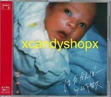 Yamashita Tomohisa 2011 single Hadakanbo CD Japan limited edition [A]