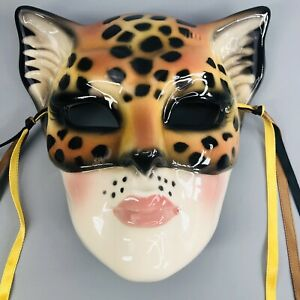 RARE 1989 Clay Art SF-USA Ceramic Leopard Cat Face Wall Mask