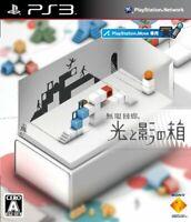 USED PS3 PlayStation 3 Mugen Kairo Hikari To Kage no Hako 30655 JAPAN IMPORT