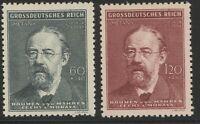 Stamp Germany Bohemia Czech Mi 138-9 Sc B27-8 1944 WWII Smetana MNH
