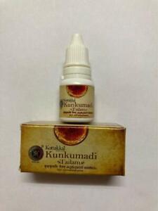 Kottakkal Acne Control Vaidya Arya Kumkumadi Tailam - 10ml UK US