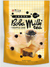 Boba Milk Tea – Pineapple Cake Choose Brand!!!