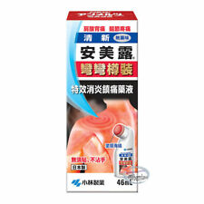 AMMELTZ YOKO YOKO bottle Lotion NECK SHOULDER MUSCULAR Pain Relief 46 ml muscle