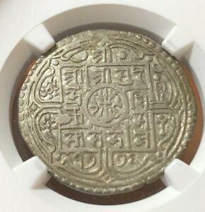 Nepal SE 1776 // 1854 Mohar - NGC XF45