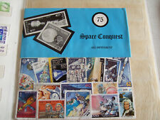 Space Conquest set of stamps